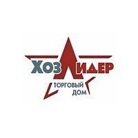 Логотип компании «ТД ХозЛидер»