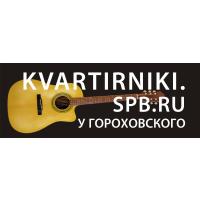 Логотип компании «Квартирники.СПб»