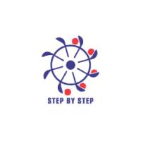 Логотип компании «Маркетинговое Агентство Step by Step»