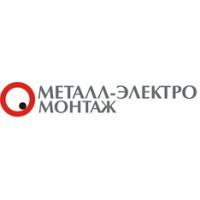 Логотип компании «Металл-Электро-Монтаж»