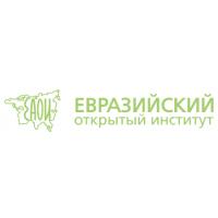 Логотип компании «Евразийский открытый институт»