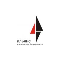 Логотип компании «Альянс Комплексная безопасность»