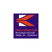 Логотип компании «Новосибирский Металлургический Завод им. Кузьмина (НМЗ им. Кузьмина)»