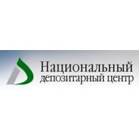 Логотип компании «Национальный Депозитарный Центр»
