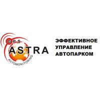 Логотип компании «Астра-GPS»