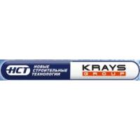 Логотип компании «Новые Строительные Технологии»