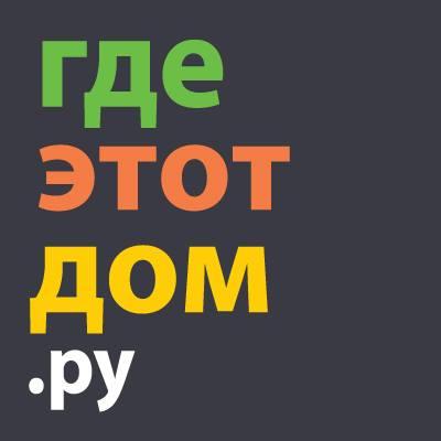 Логотип компании «ГдеЭтотДом.ру»