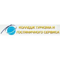 Логотип компании «Колледж туризма и гостиничного сервиса»