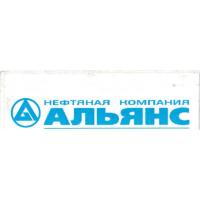 Логотип компании «Хабаровскнефтепродукт»