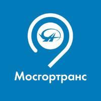 Логотип компании «ГУП «Мосгортранс»»