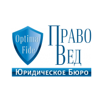 Логотип компании «Юридическое бюро Правовед»