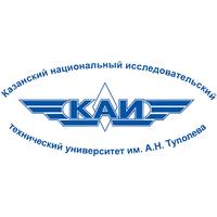 Логотип компании «КНИТУ-КАИ им. А. Н. Туполева»