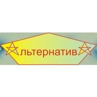 """Логотип компании «ООО """"ЦТО Альтернатива""""»"""
