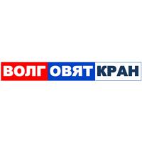 Логотип компании «Волговяткран»