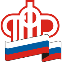 Логотип компании «Пенсионный фонд России»