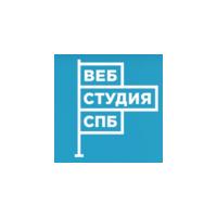 Логотип компании «Веб Студия СПБ»