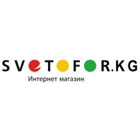 Логотип компании «Svetofor.kg»