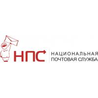 Логотип компании «Национальная почтовая служба»