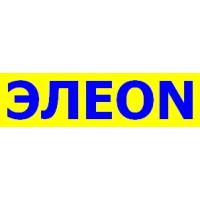 Логотип компании «Кадровое агентство ЭЛЕОN»