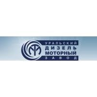 Логотип компании «Уральский дизель-моторный завод»