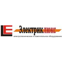 Логотип компании «Электриклюкс»