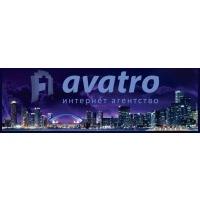 Логотип компании «Аватро»