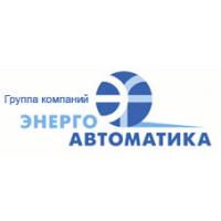 Логотип компании «ЭнергоАвтоматика»