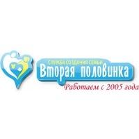 "Логотип компании «Агентство знакомств ""Вторая половинка""»"