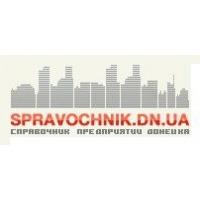 Логотип компании «Донецкий интернет-ресурс»