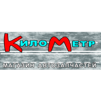 Логотип компании «Километр автозапчасти»