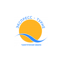 Логотип компании «Экспресс-турне»