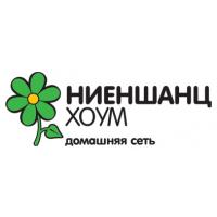 Логотип компании «Ниеншанц-Хоум»