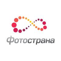 Логотип компании «ФотоСтрана»
