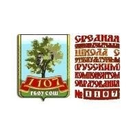 Логотип компании «Школа №1107 г. Москва»