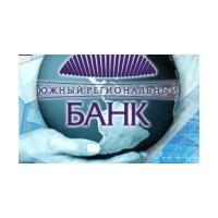 Логотип компании «Южный региональный банк»