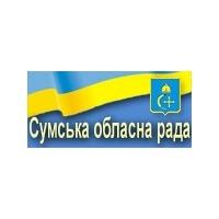 Логотип компании «Сумской областной совет»