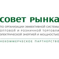 Логотип компании «Совет Рынка»