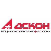 Логотип компании «Консультант+Аскон»