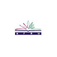Логотип компании «Карельский государственный педагогический университет (КГПУ)»