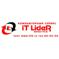 Логотип компании «IT Лидер Иркутск»