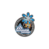 Логотип компании «Большой Праздник»