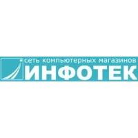 Логотип компании «Инфотек»