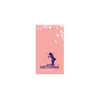 "Логотип компании «Швейное производство ""СВЕТЛЯЧОК""»"