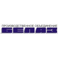 Логотип компании «БЕЛАЗ»