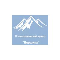 Логотип компании «Психологический центр Вершина»