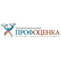 Логотип компании «РЦ Профоценка»
