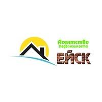 Логотип компании «Агентство недвижимости ЕЙСК»