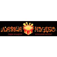 Логотип компании «Лавка Чудес»