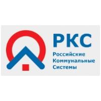 Логотип компании «Российские коммунальные системы (РКС)»