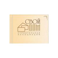 Логотип компании «Свой Дом»